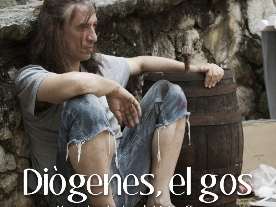 Diògenes, el gos